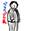 「Shuffle-シャッフル- 」05.4.25