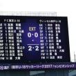 17-Dec-17 高円宮杯プレミアリーグ決勝@埼スタ