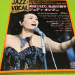 Jazz Vocal collection No.38