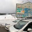 スキー強化合宿2日目最終日