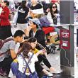 逾萬旅客滯港 機場通宵疏導 (圖)