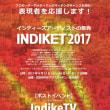 インディケット2017に出演