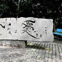 岡本太郎の世界 播磨の立体作品