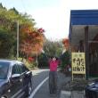 日本三大修験場「英彦山」 その2
