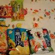 賞味期限切れた直後の日本のお菓子