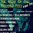 Night of 1000 Eyes vol.20。