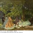 【絵画】プーシキン美術館展--旅するフランス風景画