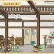 [アニメ]もやしもん:現在の発酵蔵