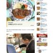 永田町・霞が関のサラめし 小池晃さんのステーキランチ・・・NHK政治マガジン