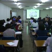 徳島県看護連盟のリーダー研修で講演