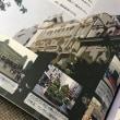 「十五歳の夏 下」読了!