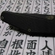 GT KNIVES ATS34 GSDT 2000 POLICE