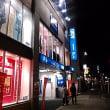 当ブログコメント欄に来年は戌年とあったので、本日もスヌーピー狩りでAOKI昭和町駅前店へ。スヌーピーのランチバック2つゲット。昨日と合わせてスヌーピーグッズ5つに。