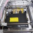 3Dプリンタでテストプリント