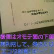 エコ封筒!(b^ー°)