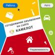 ボロネジからクリミヤへは航空機が利用できます。