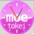 萌え時計をMacOS X Lionで動かしてみた