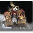 亀山神楽団「葛城山」⑥