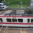 神戸電鉄5000系 5011F