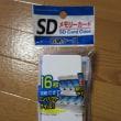 ダイソー SDメモリーカード 収納ケース