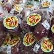 郡山ブランド野菜対面販売!!