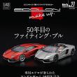 Lamborghini Aventador LP720-4 50ºAnniversario ブックレット