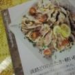 ★6/25(月)2018! 6月のお取り寄せ&【新幸堂】のチーズケーキ★