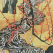 9/17 ∬友人と高島屋7階グランドホール「加山又造展」に行く∬3男帰国