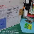 Zenfone3(KE552KL) 帰ってきた(^O^)/