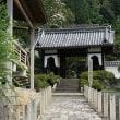 第166回古都旅歩き 禅定寺