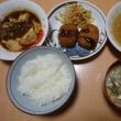 豚汁の晩御飯