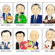 初めて知った札幌市の区長たち