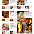 東京駅からスカイバスツアー。まずは腹ごしらえ。土佐料理 祢保希でミニ会席。「かんざし御膳」