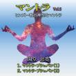 開堂慈寛講師による、マントラCD Vol.5発売!