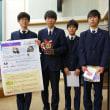 【2015関東】表彰-ベスト・プレゼンテーション賞(サッカー・ライトウェイト・セカンダリ)