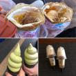 アイスクリーム三昧