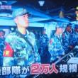 領土問題で日本政府の対応に疑問
