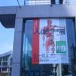 パワーアップin大阪