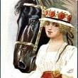 馬と女 6