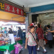 ブログ170920 初の台湾旅行~朝粥を買いにお散歩~阿片粥