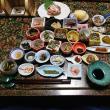 青葉旅館(飯坂温泉)