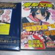 電撃文庫MAGAZINE Vol.5