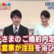 小室圭氏は確実に特殊枠採用でした。