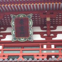 平城京遷都1300年祭~日帰り旅~