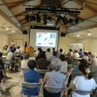 特別講演会「害虫100万匹を飼育する仕事の話」(8月9日)の様子