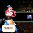 【キンスレ】9/13 プレイ日記