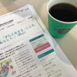 岡山でのNHKフォーラム