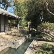 廉塾と菅茶山