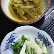 旬の野菜 おかず 作りました。