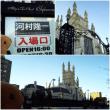 No Mic, One Speaker Concert@アビー・ラ・トゥール教会♪